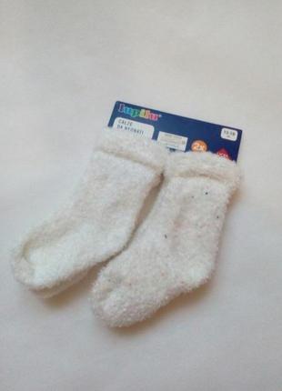 Теплые детские носки  lupilu для малышей