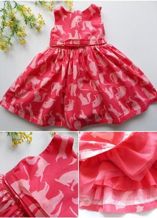Красивенное платье, яркое, пышное на девочку 1-1.5г.