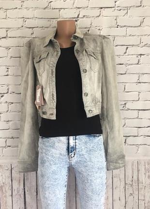 Куртка джинсовая серая короткая
