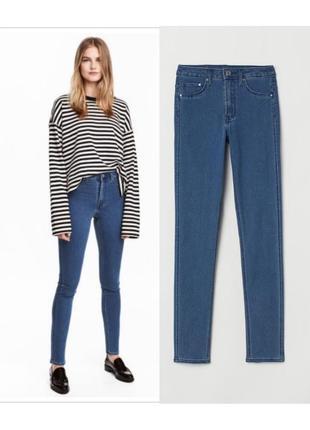 Високие зауденные джинсы