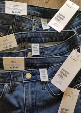 Високие зауденные джинсы2 фото