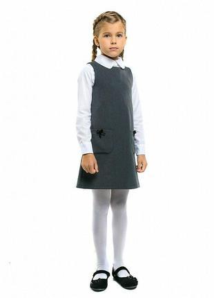 Сарафан серый в школу на 6 лет (рост 110-116см)