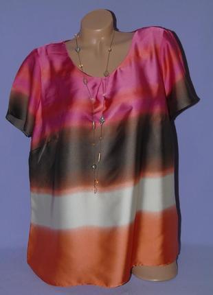 Пестрая блузочка 18 размера