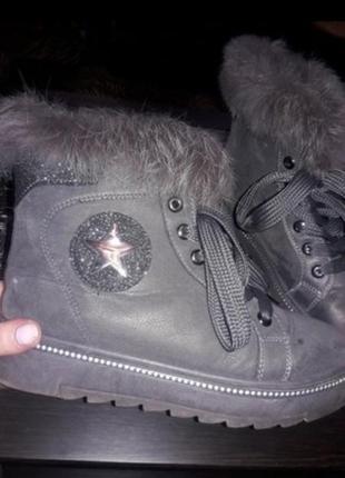 Шикарные теплые зимние ботинки 39-40рр