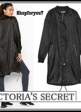 Куртка бомбер victorias secret