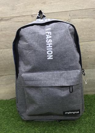 Молодежный рюкзак1 фото