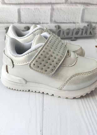 Детские кроссовки ботиночки кеды для девочки