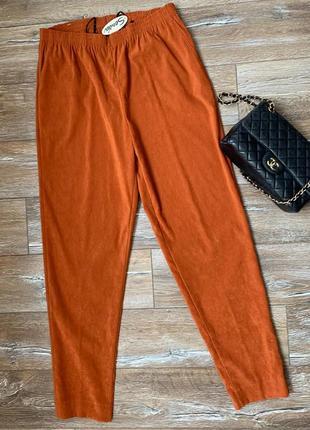 Стильные брюки под замш / замшевые брюки/ штаны