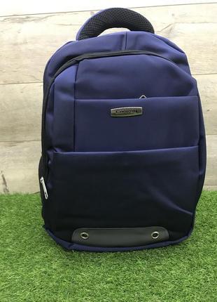 Синий мужской рюкзак