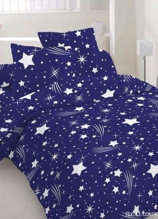 Загадочная расцветка - звёздное небо у вас в постели