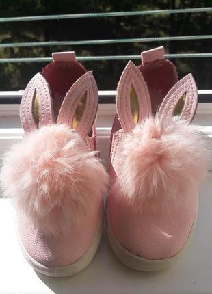 Кеды мокасины туфли 25
