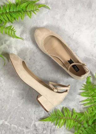 Аккуратные туфельки с застежкой  sh1933097 blirk