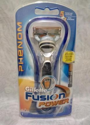 Станок для бритья gillette fusion power phenom