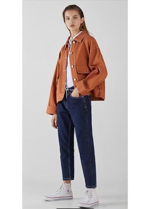 Джинсовая куртка классного цвета!