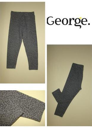 Лосины george 2-3 года
