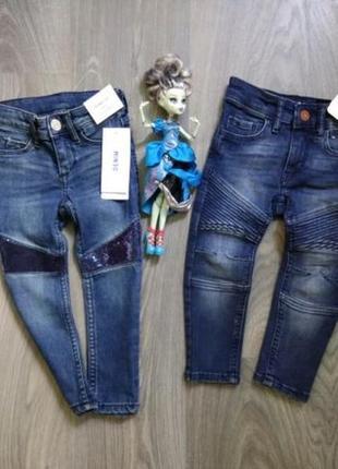 2г h&m джинсы скини байкеры узкачи