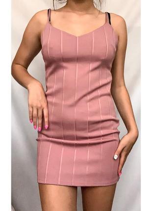 Платье нюд на бретелях розовое шлейках обтягивающее