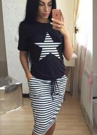 Летний костюм юбка футболка со звездой
