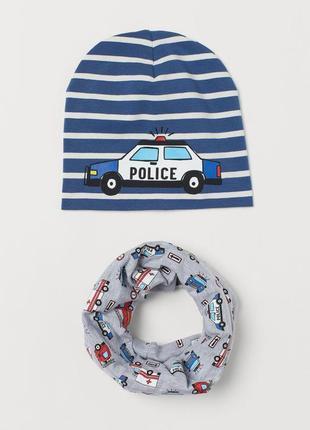 Комплект шапка и снуд h&m полиция