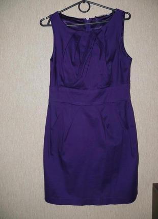 Платье безумно красивое,размер с