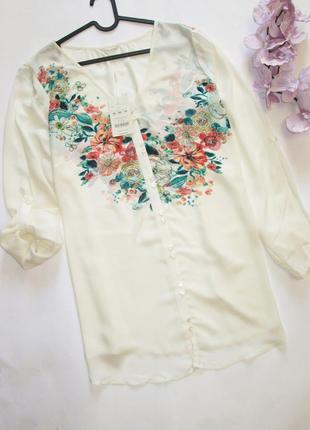 Дуже гарна блуза