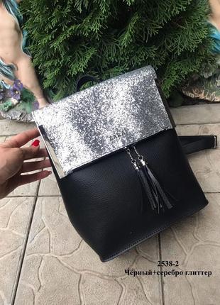 Шикарный новый рюкзак