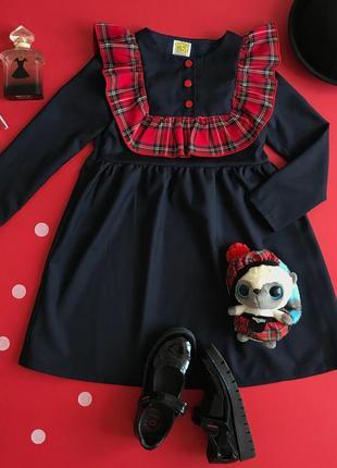 Школьное платье класса премиум