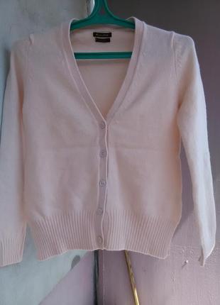Шикарный нюдовый свитер/кардиган с заплатками на рукавах от massimo dutti