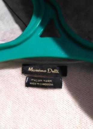 Шикарный нюдовый свитер/кардиган с заплатками на рукавах от massimo dutti7 фото
