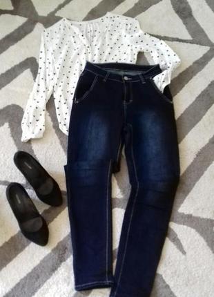Суперовые джинсы скинни