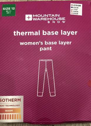 Термобелье леггинсы штаны термоштаны