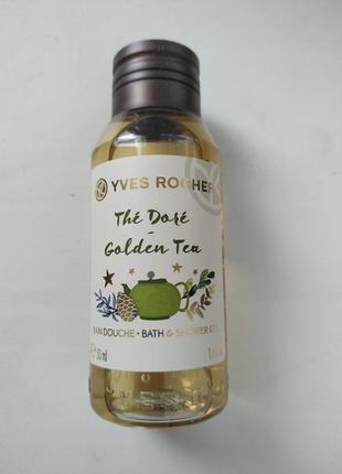 Гель для душа золотой чай 50 мл