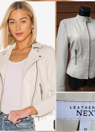 Фирменная стильная качественная натуральная кожаная куртка пиджак.