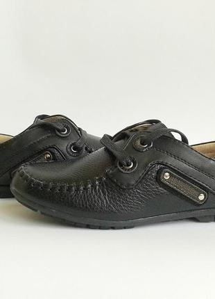 Кожаные туфли мокасины для мальчика 35р