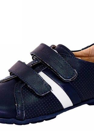 Кожаные стильные туфли шалунишка 36р