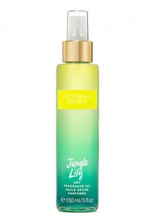 Парфюмированное масло victoria's secret jungle lily dry fragrance oil