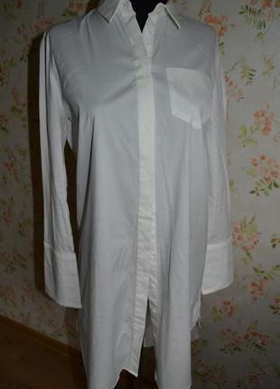 Рубашка подовжена