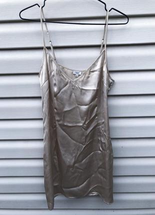 Платье комбинация hoss💥