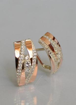 Серьги серебряные с золотом 161с