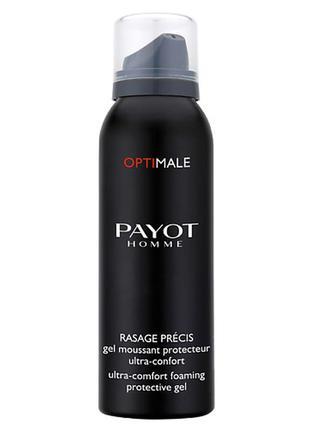 Payot гель мужской пенящийся для ультра-комфортного бритья 100 мл