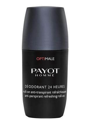 Payot роликовый дезодорант-антиперспирант для мужчин  75 мл