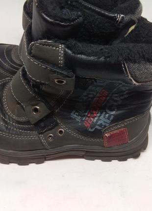 Деми ботинки 31 размер