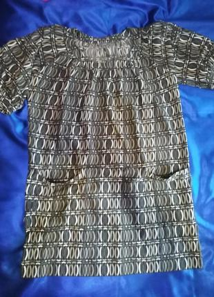 Миленькое индийское платье с карманами.