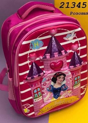 Рюкзак в школу 📚