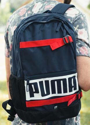 Рюкзак puma deck backpack (оригінал)не копія та не репліка!