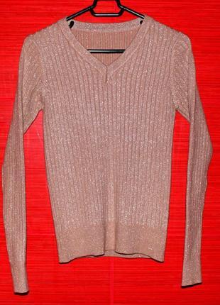 Стильный бежевый пуловер с люрексом!