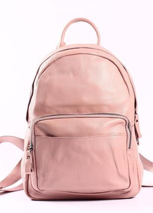 Большой кожаный рюкзак для учебы, работы, городской.