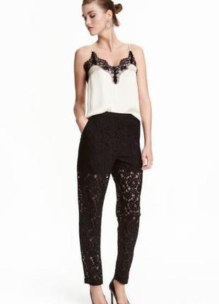 Кружевные брюки h&m