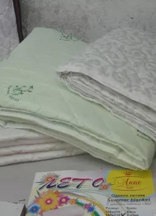 Качественные красивые стёганые одеяло-покрывало! все размеры! разные расцветки!