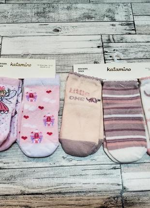 Красивые наборы носочков katamino